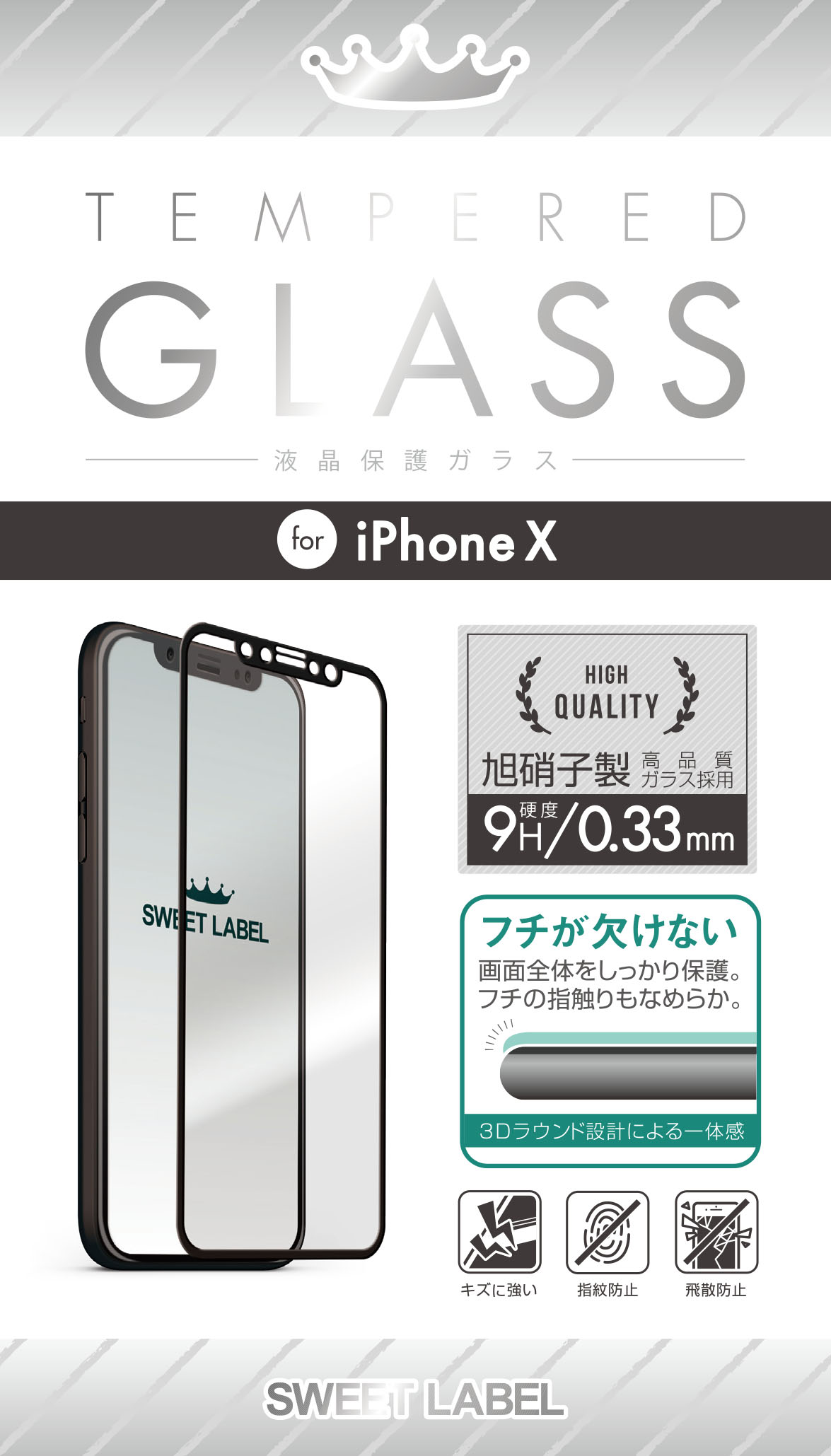 Temprered Glass 3D For iPhone X/8/7 Temprered Glass
